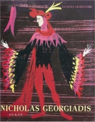Nicholas Georgiadis: Paintings, Stage Designs (1955-2001)